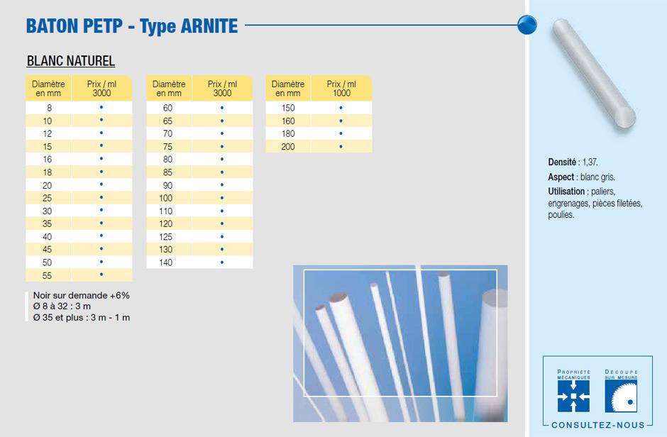 Bâton PETP extrudé - type Arnite®