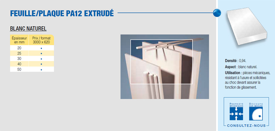 Feuille - Plaque polyamide PA12