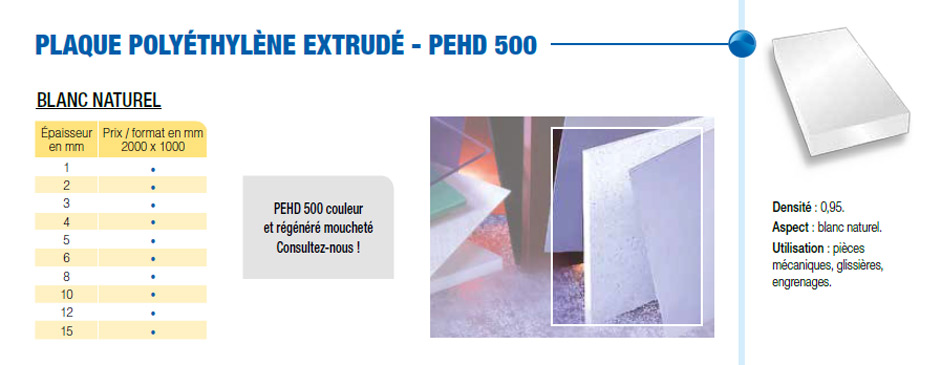 Plaque polyéthylène extrudé - PEHD 500