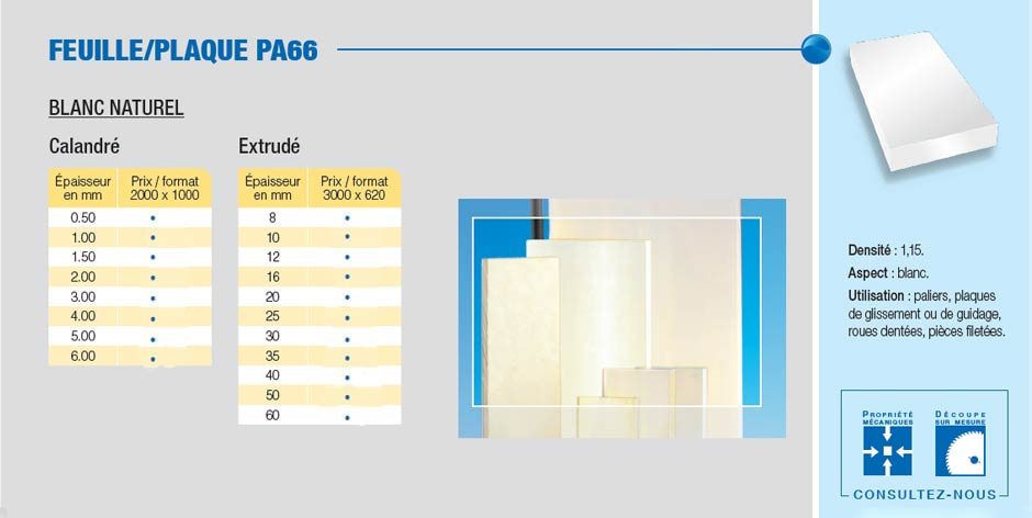 Feuille - Plaque polyamide PA66