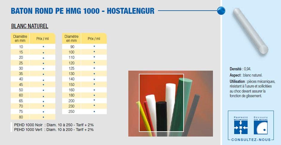 Bâton polyéthylène extrudé - PE HMG 1000