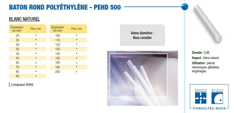 Bâton polyéthylène extrudé - PEHD 500