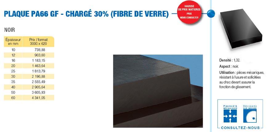 Plaque polyamide PA66 GF 30% (fibre de verre)